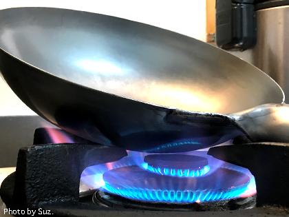 中華鍋空焼き